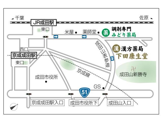 下田康生堂の地図